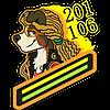 serpenttao04's avatar