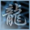 seth-001's avatar
