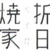 Setsu-beika's avatar