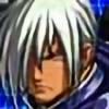 SetsunaFallenAngel's avatar