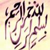shabasa's avatar