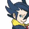 Shadowfox247117's avatar