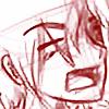 Shaine-San's avatar