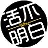 ShakaK's avatar