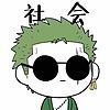 ShanRenCui's avatar