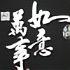 shaobing's avatar