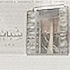 shba-bek's avatar
