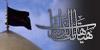 ShiaDesigners's avatar