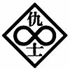 shinobireverse's avatar