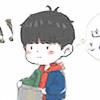 ShinoCrane's avatar