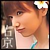 shinukyo's avatar