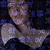 ShirubiafromtheMoon's avatar