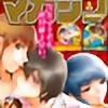 ShonAkuna's avatar
