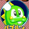 ShunyamByakuginrin's avatar