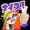 ShyGuyStudios's avatar