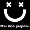 Shytka's avatar
