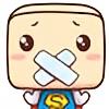 siaky001's avatar