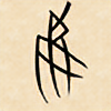 Siansaar's avatar