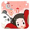 Siartha's avatar
