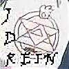 silencefox's avatar