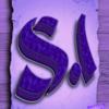 SILENTWALKERONLINE's avatar