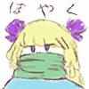 silpexx's avatar