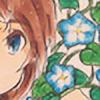 SilverDemon-EME's avatar