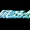 silverfang789's avatar