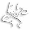 silwenka's avatar