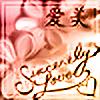 SincerelyLove's avatar