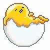 singagainsoon's avatar