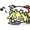 SisterOfScarletDevil's avatar