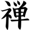 sizakor's avatar