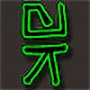 sketchaddict's avatar