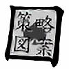 sketchiegambit's avatar