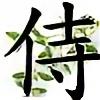 SketchWitch's avatar