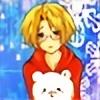 skyrahwriter16's avatar