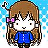 Sleepingpanda195's avatar