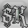 Snitch-killa's avatar