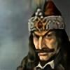 Sociopath1's avatar