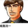 Somgayretard's avatar