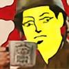 SonGoharotto's avatar