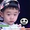 songqianli's avatar