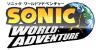 SonicWorldAdv's avatar
