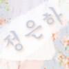 soosh-paws's avatar