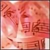 SoothingAngel's avatar