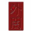 sotoyami's avatar