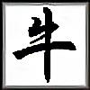 sparrow794's avatar