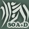 spermbank-tycoon's avatar
