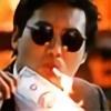 spq168's avatar